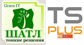 ищите сервер терминалов срочно заказывайте у нас- www.ifnk.users.ru